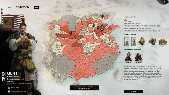 《全面战争:三国》游戏截图(1)-2