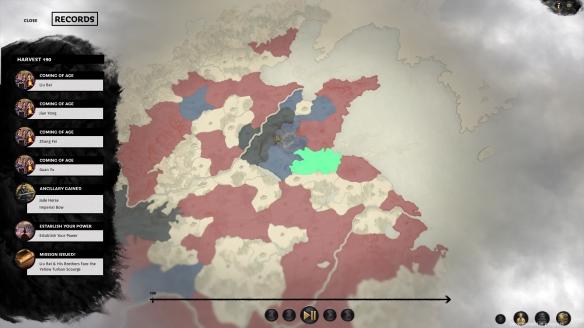 《全面战争:三国》游戏截图(1)-3
