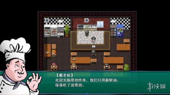 《北京快遞員模擬》游戲截圖