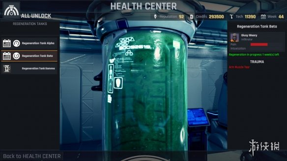 《集團451》游戲截圖