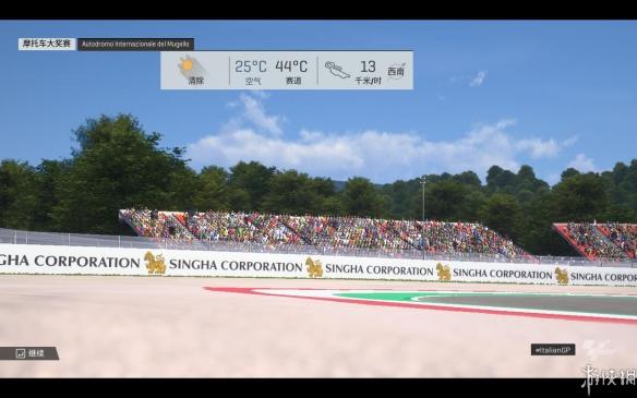 《世界摩托大獎賽19》漢化截圖