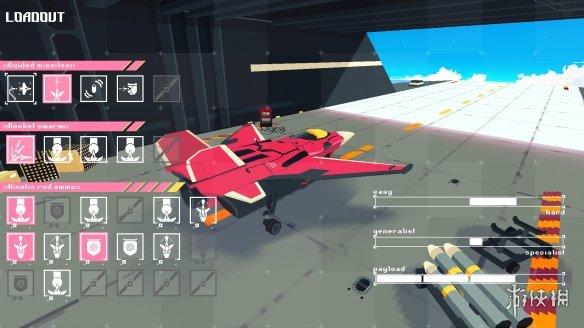 《喷射战机》游戏截图