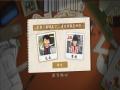 《作业疯了》游戏壁纸-1