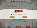 《作業瘋了》游戲截圖-2
