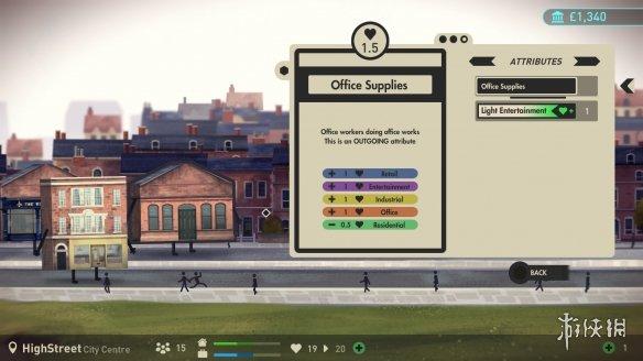 《建筑也有感情》游戲截圖