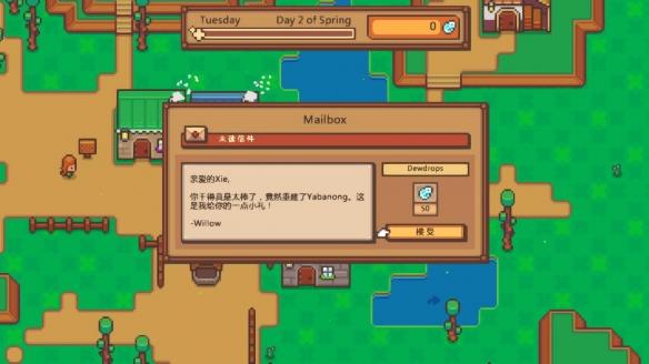 《小城鎮》漢化中文截圖