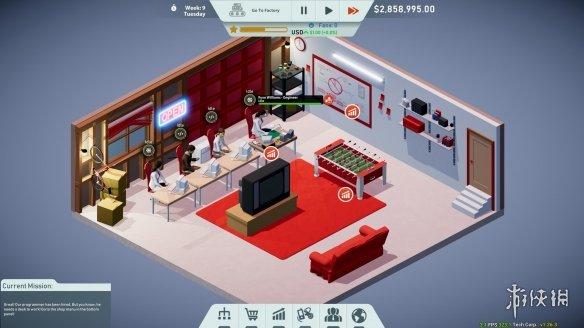 《科技公司》游戲截圖
