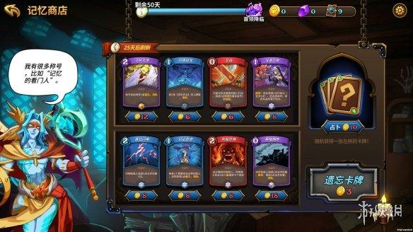 《卡片地下城》游戲截圖