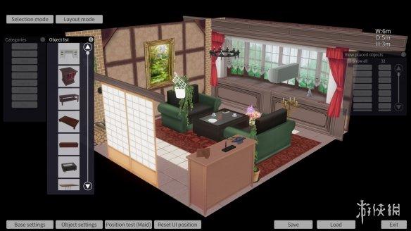 《客制女仆3D 2》游戲截圖