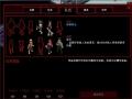 《怪奇物語3游戲版》漢化截圖
