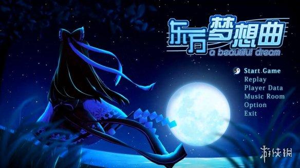 《東方夢想曲》游戲截圖