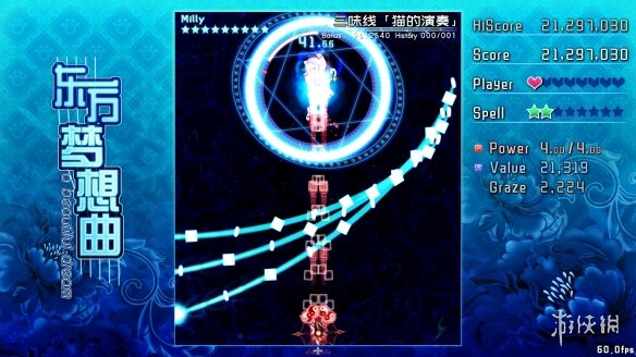 《东方梦想曲》游戏截图