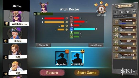 《冒险公社》游戏截图
