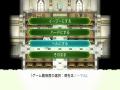 《符文工房4》游戏截图
