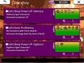 《芙兰朵露的梦》游戏截图-2