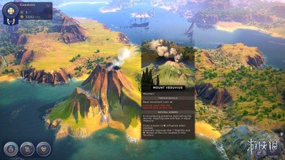 《人类》游戏截图