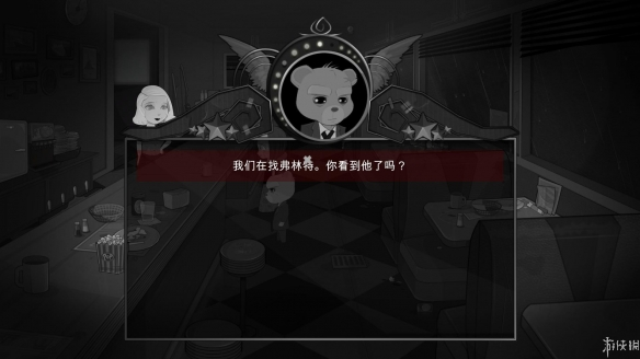 《与熊同行:丢失的机器人》汉化截图