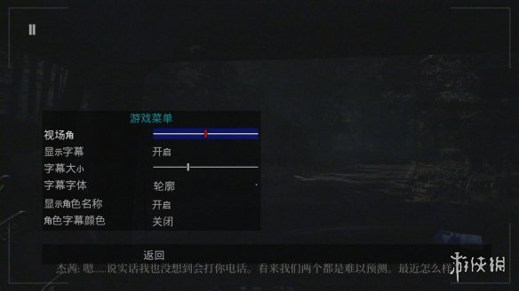 《布莱尔女巫》游戏中文截图