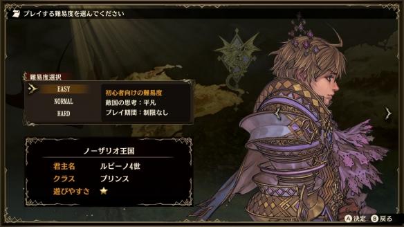 《幻想大陆露西亚战记》游戏截图-2