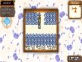 《勇者斗恶龙怪兽篇:特瑞仙境怀旧版》游戏截图-4
