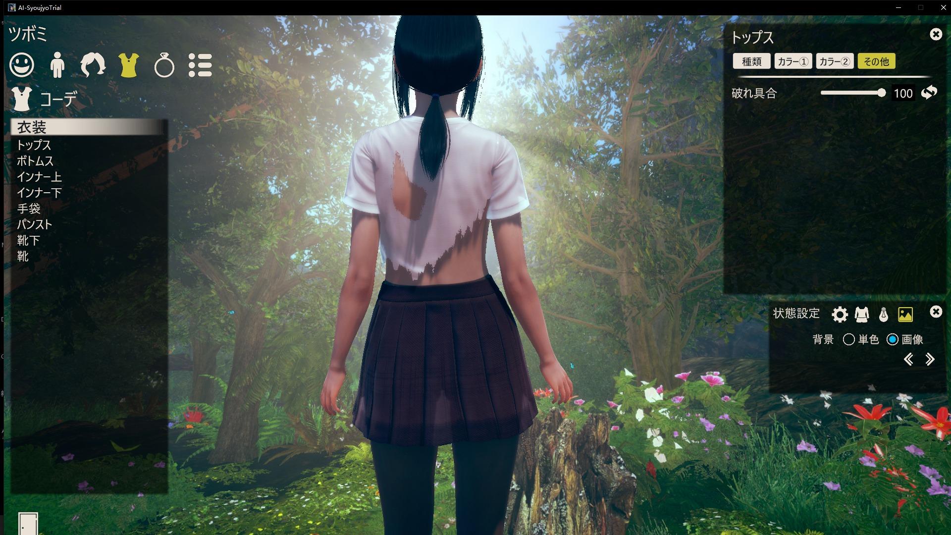 《AI少女》游戏壁纸-2-1