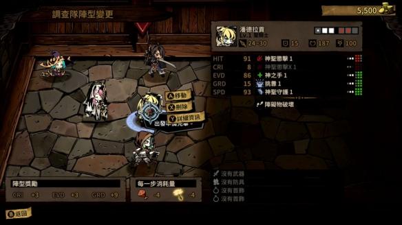 《漩涡迷雾》游戏截图-2