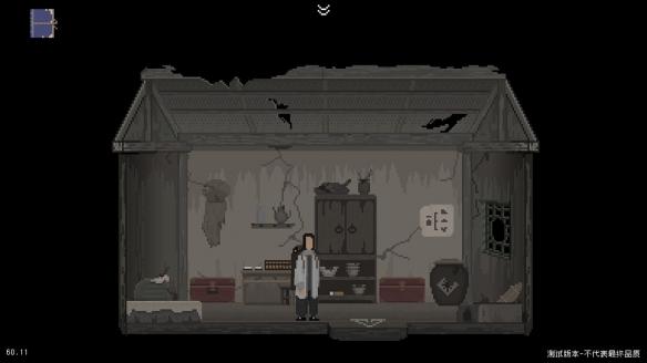 《山海旅人》游戏截图