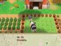 《牧场物语再会矿石镇》游戏截图-3-2小图
