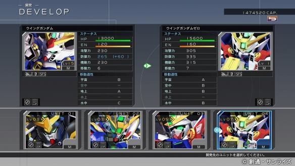 《SD高達G世紀火線縱橫》游戲截圖-2