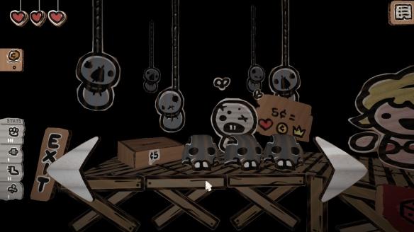 《损友传奇》游戏截图
