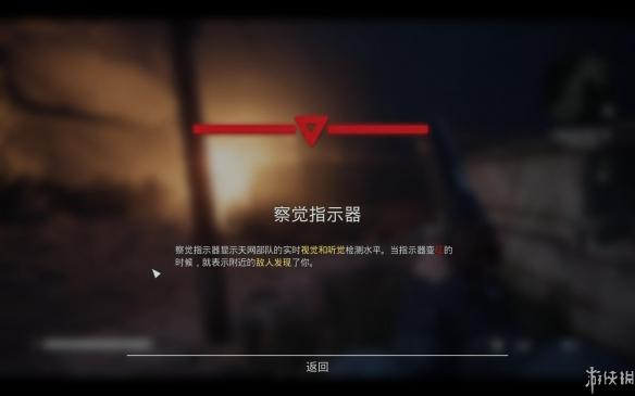 《终结者:抵抗》游戏中文截图