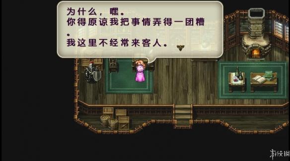 《浪漫沙迦3》游戏中文截图