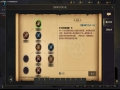 《部落与弯刀》游戏截图-11