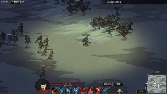 国产开放世界RPG游戏《部落与弯刀》游侠专题站上线