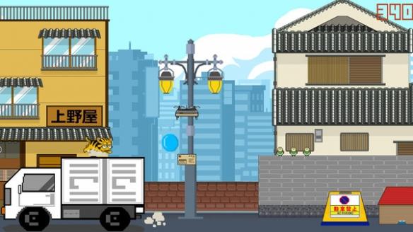 《NEKOPUGI》游戏截图