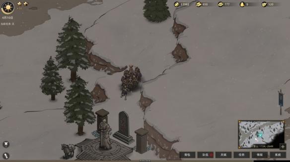 《部落与弯刀》游戏截图-2