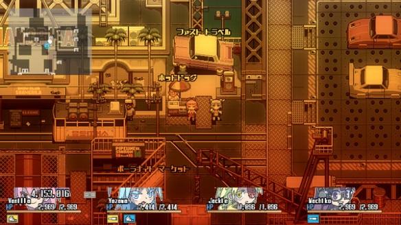 《橙色的血液》游戏截图