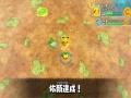 《宝可梦不可思议迷宫:救助队 DX》-3