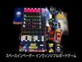 《太空侵略者:无敌合集》游戏截图-4