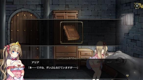 《监狱公主》游戏截图