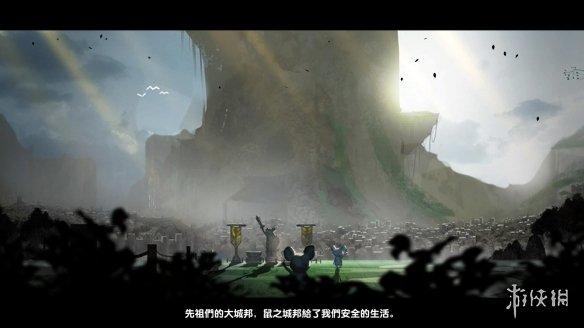 《夜間城邦》官方中文截圖