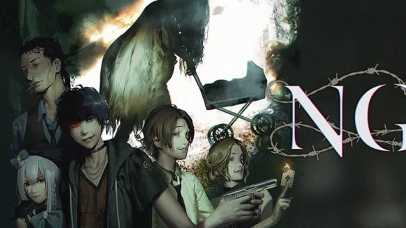 《猎魂者:NG》游戏截图