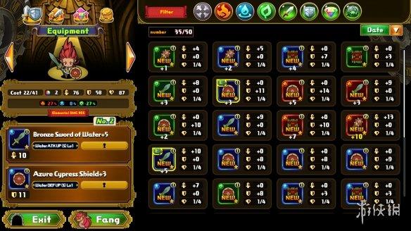 《龙之牙:德拉恩的神秘地牢》游戏截图