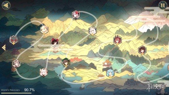 《妖语》游戏截图