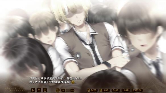 《三色绘恋S》游戏截图