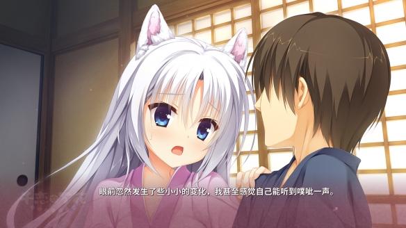 《千恋万花》游戏截图6