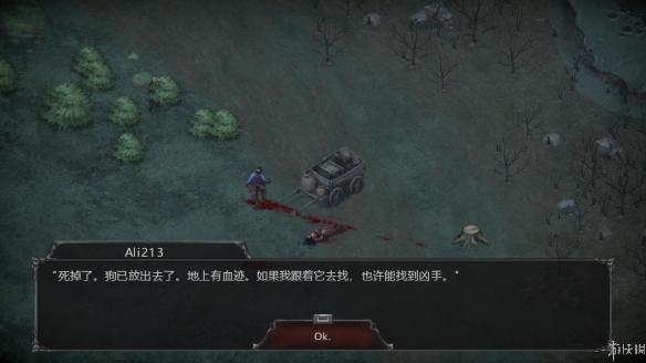 《吸血鬼之殇:起源》中文截图