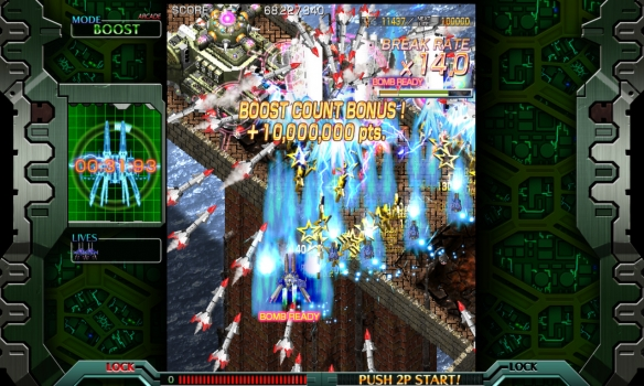 《红莲四羽:世界引燃》游戏截图2