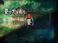 《侍道外传刀神》游戏壁纸-1