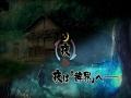 《侍道外传刀神》游戏壁纸-2